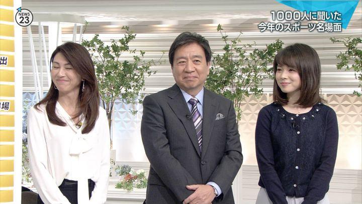 2017年12月21日皆川玲奈の画像07枚目