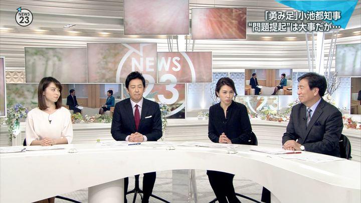 2017年12月22日皆川玲奈の画像03枚目