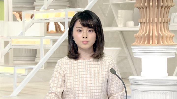 2018年01月01日皆川玲奈の画像01枚目
