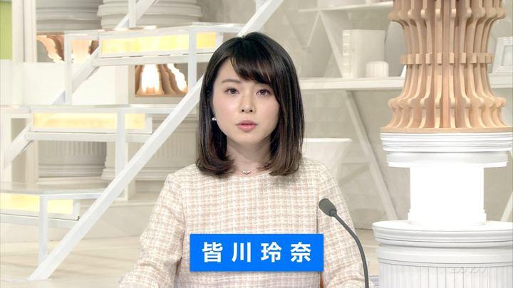 2018年01月01日皆川玲奈の画像03枚目