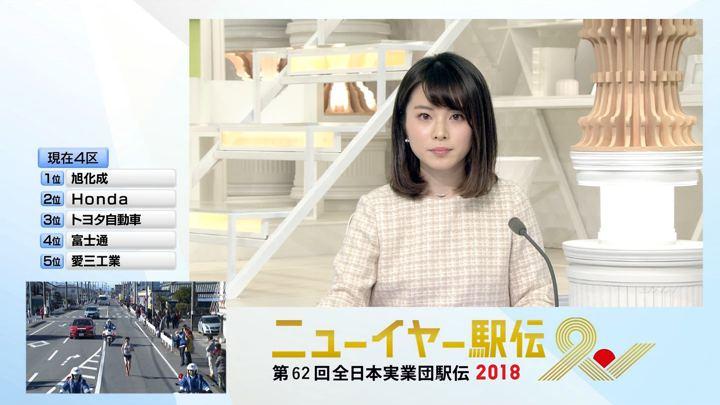 2018年01月01日皆川玲奈の画像04枚目