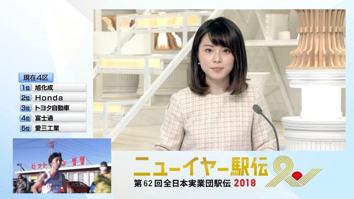 2018年01月01日皆川玲奈の画像05枚目