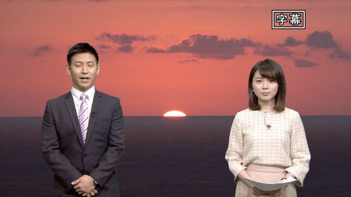 2018年01月01日皆川玲奈の画像06枚目
