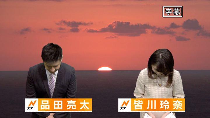2018年01月01日皆川玲奈の画像07枚目