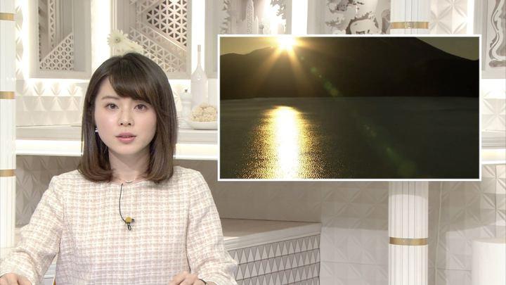 2018年01月01日皆川玲奈の画像09枚目