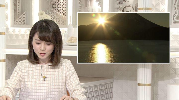 2018年01月01日皆川玲奈の画像10枚目