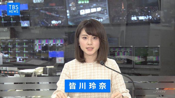 2018年01月01日皆川玲奈の画像21枚目