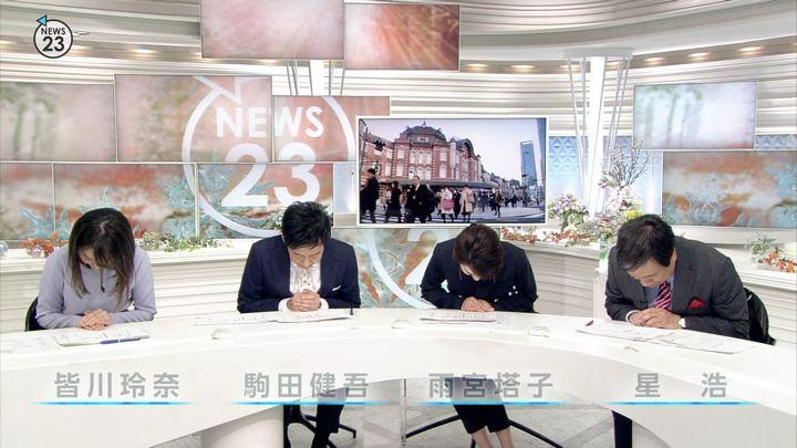 2018年01月04日皆川玲奈の画像02枚目