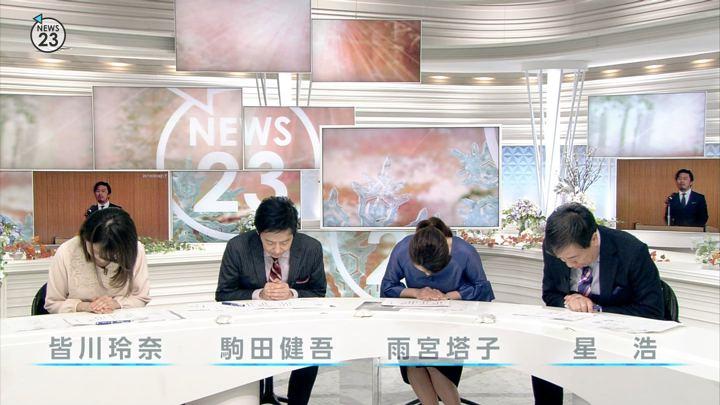 2018年01月05日皆川玲奈の画像02枚目