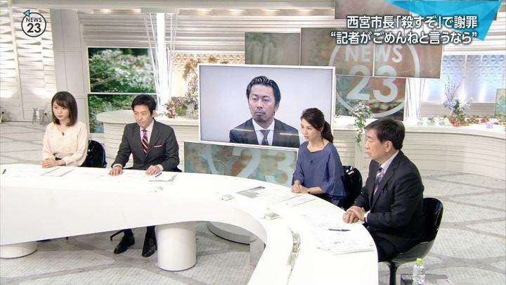 2018年01月05日皆川玲奈の画像03枚目