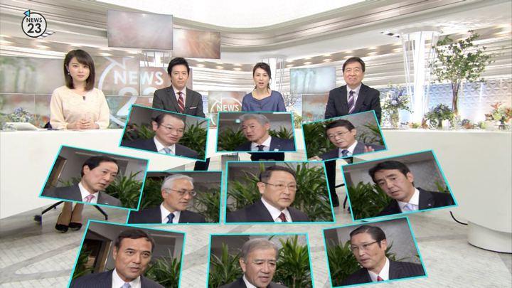 2018年01月05日皆川玲奈の画像04枚目