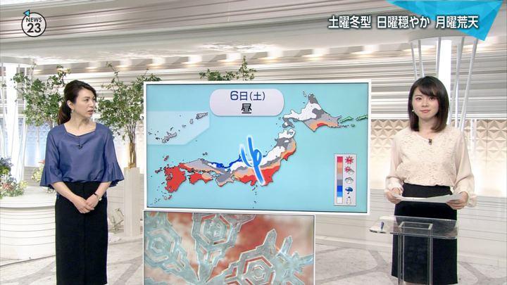 2018年01月05日皆川玲奈の画像06枚目