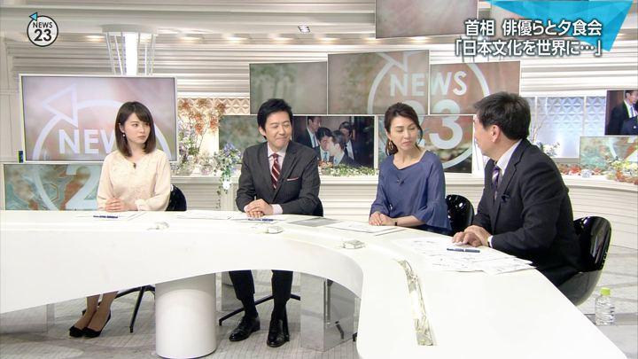 2018年01月05日皆川玲奈の画像08枚目