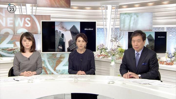2018年01月08日皆川玲奈の画像01枚目