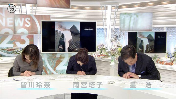 2018年01月08日皆川玲奈の画像02枚目