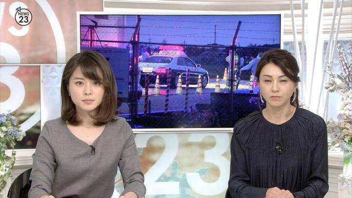 2018年01月08日皆川玲奈の画像03枚目