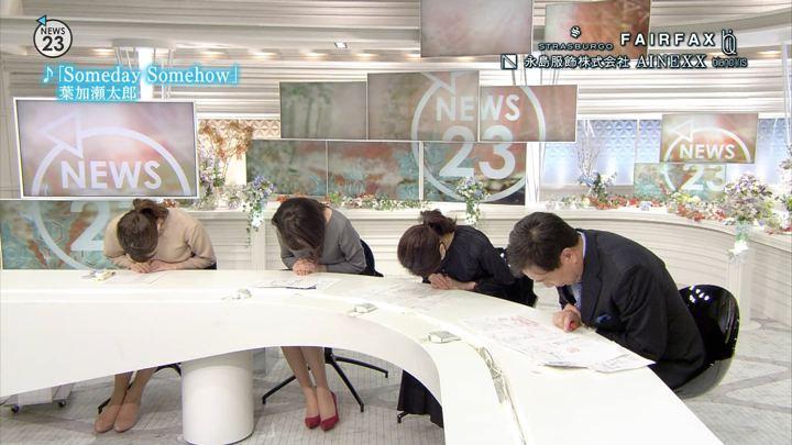 2018年01月08日皆川玲奈の画像11枚目