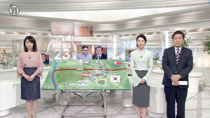 2018年01月09日皆川玲奈の画像01枚目