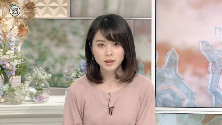 2018年01月09日皆川玲奈の画像11枚目