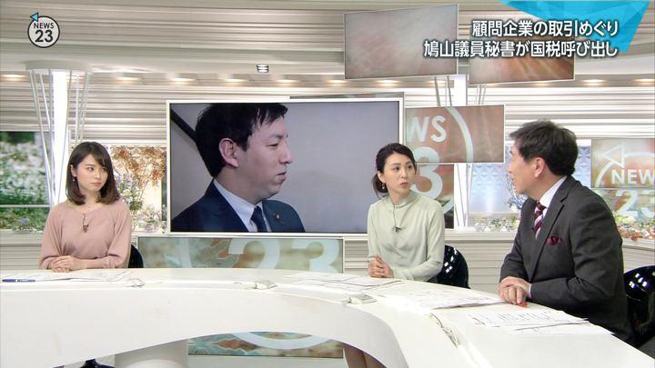 2018年01月09日皆川玲奈の画像15枚目