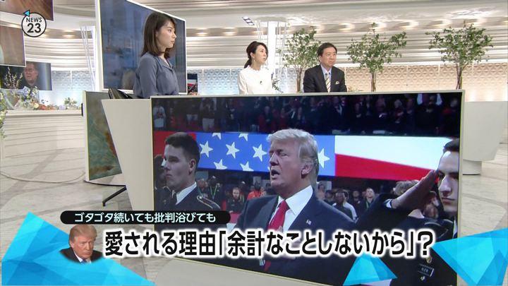 2018年01月10日皆川玲奈の画像11枚目