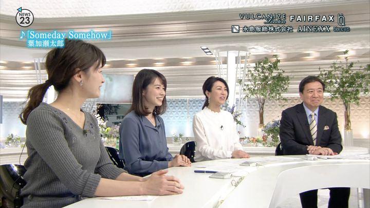 2018年01月10日皆川玲奈の画像12枚目