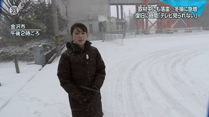 2018年01月11日皆川玲奈の画像05枚目