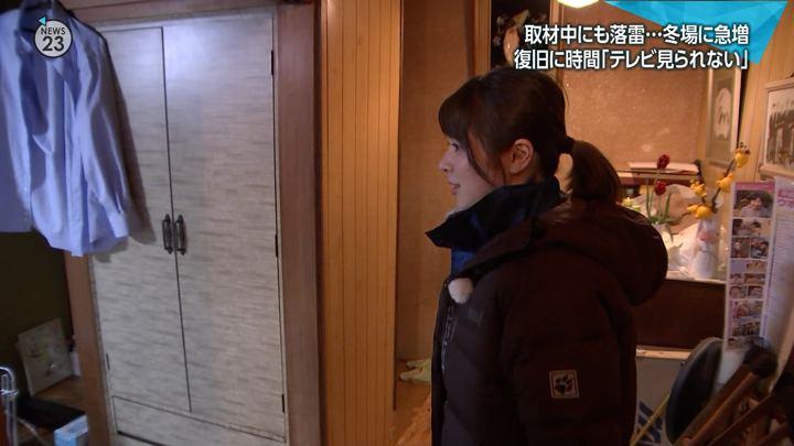 2018年01月11日皆川玲奈の画像07枚目