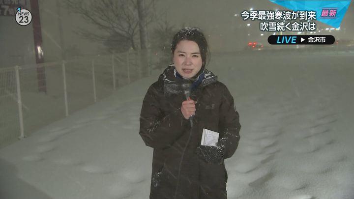 2018年01月11日皆川玲奈の画像09枚目