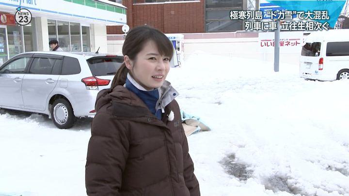 2018年01月12日皆川玲奈の画像06枚目