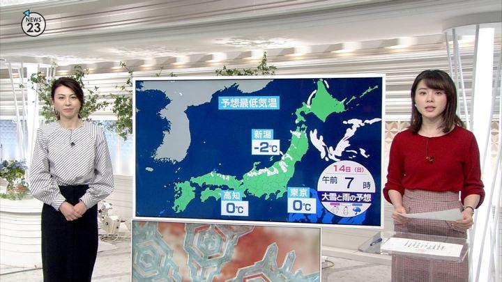 2018年01月12日皆川玲奈の画像11枚目