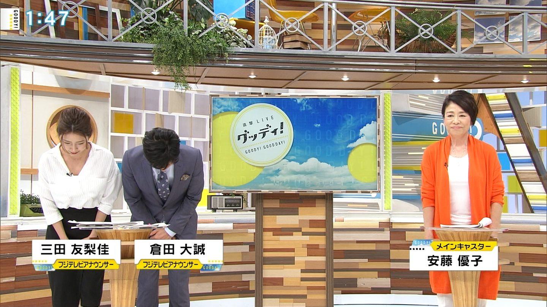 三田友梨佳【ミタパン♪】 in画像板 Part5 [無断転載禁止]©bbspink.com->画像>6456枚