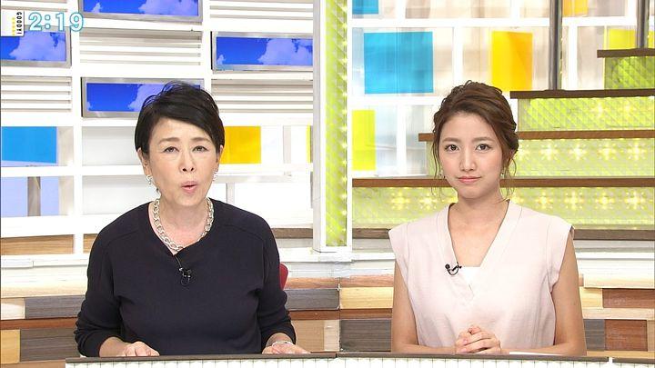 2017年09月01日三田友梨佳の画像05枚目