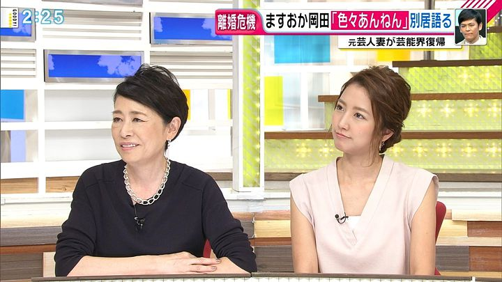 2017年09月01日三田友梨佳の画像06枚目