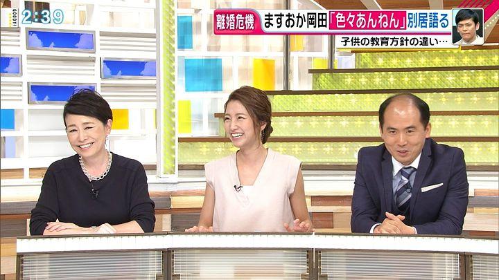 2017年09月01日三田友梨佳の画像09枚目