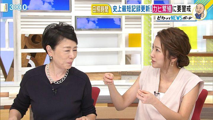 2017年09月01日三田友梨佳の画像12枚目