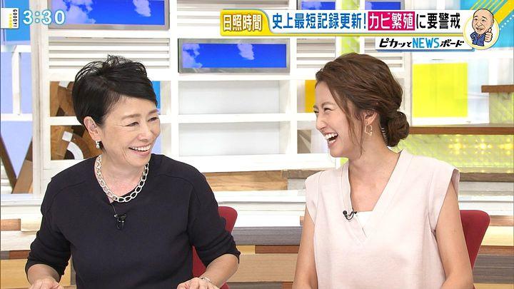 2017年09月01日三田友梨佳の画像13枚目