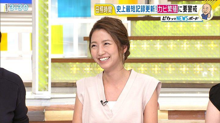 2017年09月01日三田友梨佳の画像15枚目