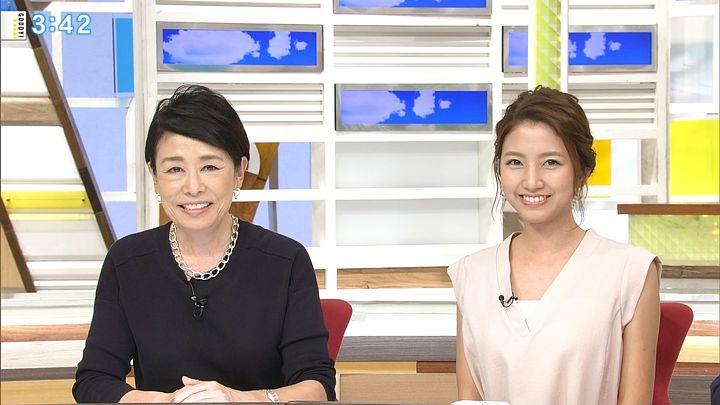 2017年09月01日三田友梨佳の画像21枚目