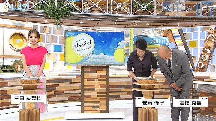 2017年09月04日三田友梨佳の画像01枚目