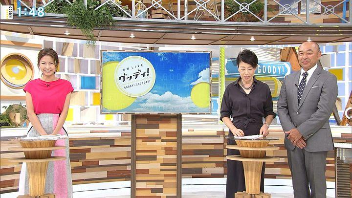 2017年09月04日三田友梨佳の画像03枚目