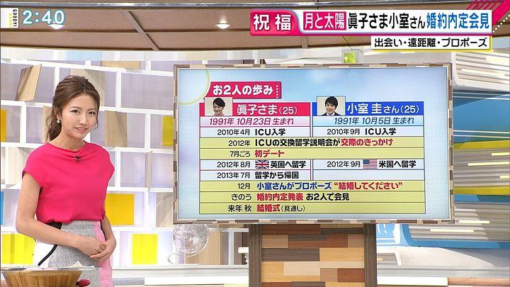 2017年09月04日三田友梨佳の画像08枚目