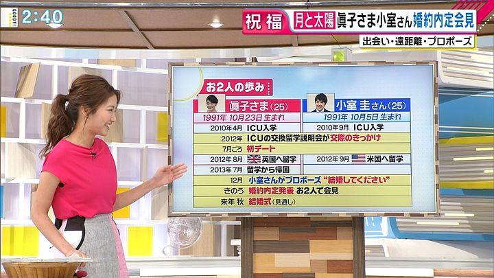 2017年09月04日三田友梨佳の画像09枚目