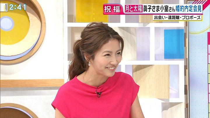 2017年09月04日三田友梨佳の画像10枚目
