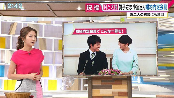 2017年09月04日三田友梨佳の画像12枚目