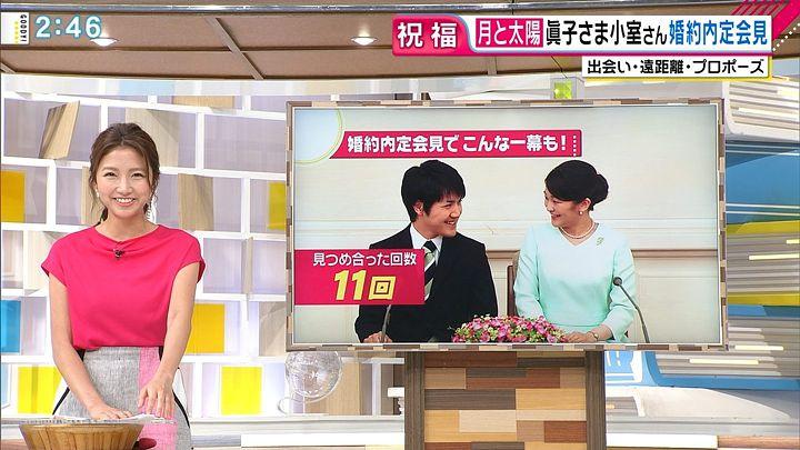2017年09月04日三田友梨佳の画像16枚目