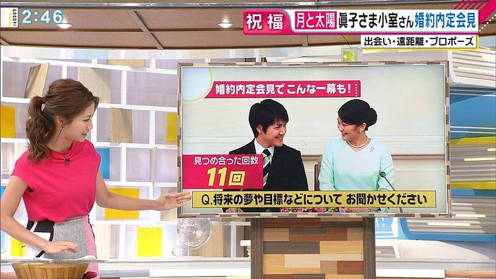 2017年09月04日三田友梨佳の画像17枚目
