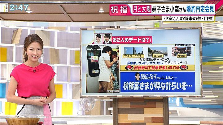 2017年09月04日三田友梨佳の画像18枚目