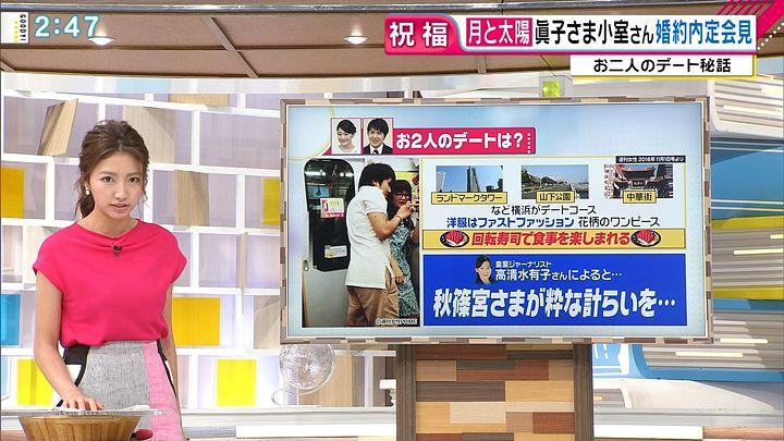 2017年09月04日三田友梨佳の画像19枚目