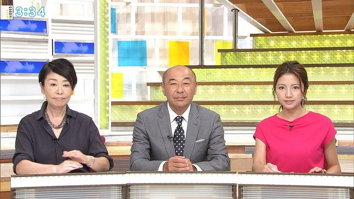 2017年09月04日三田友梨佳の画像22枚目